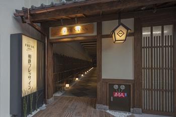 A(z) Sotetsu Fresa Inn Kyoto-Shijokarasuma hotel fényképe itt: Kyoto