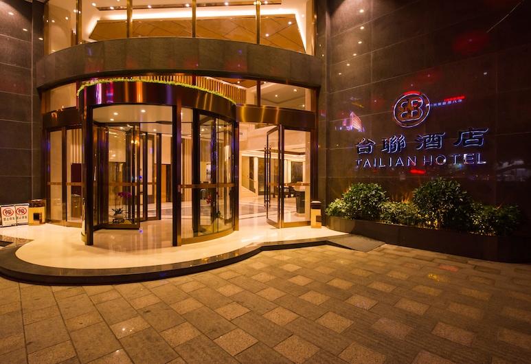桂林タイリアン ホテル (桂林台聯酒店), 桂林, ホテル エントランス