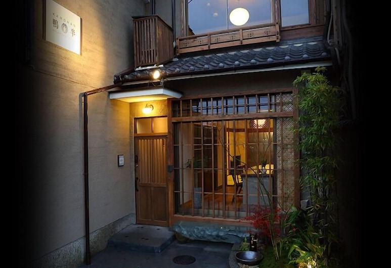 카모한, Kyoto