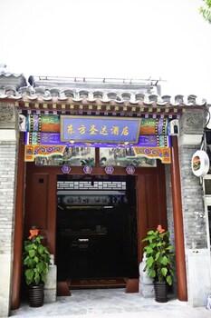 Picture of East Sacred Hotel Nan Luo Gu Xiang in Beijing