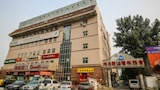 Choose This Cheap Hotel in Beijing