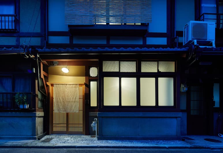 YADORU KYOTO HANARE Anenishi-an, Kyoto, Front of property