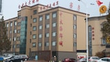 Hotel unweit  in Qingdao,China,Hotelbuchung