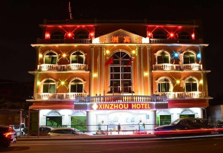 Guangzhou Xinzhou Hotel, Guangzhou, Pročelje hotela – navečer/po noći