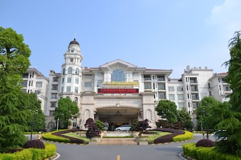 Picture of Country Garden Phoenix Hotel Changsha in Changsha