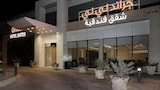 Book this Parking available Hotel in Al Ahsa