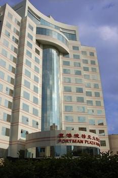 寧波、寧波ポートマン プラザ ホテル (寧波東港波特曼大酒店)の写真