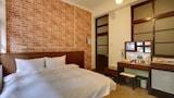 Hotel unweit  in Taichung,Taiwan,Hotelbuchung