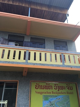 Picture of Vongprachan Backpackers Hostel in Luang Prabang