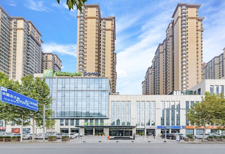 Holiday Inn Express Shijiazhuang Heping, an IHG Hotel, Shijiazhuang