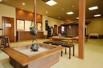 Naktsmītnes Oyado Hachibei attēls vietā Takajama