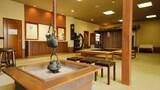 Τακαγιάμα - Ξενοδοχεία,Τακαγιάμα - Διαμονή,Τακαγιάμα - Online Ξενοδοχειακές Κρατήσεις