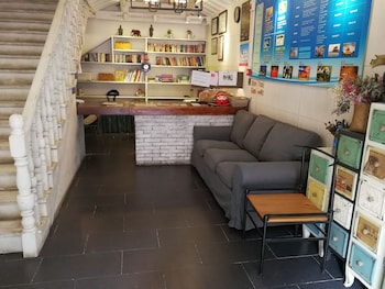 Picture of Seetang Youth Hostel Xi'an in Xi'an