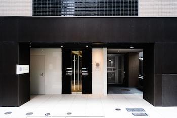 도쿄의 호텔 악사스 니혼바시 사진