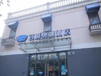 Picture of Bestay Hotel Express Nanjing Jiefang Rd in Nanjing