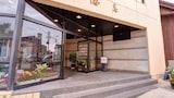Hoteli u Himakajima,smještaj u Himakajima,online rezervacije hotela u Himakajima