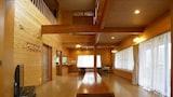 Book this Kitchen Hotel in Fujikawaguchiko