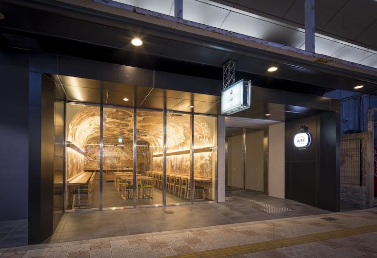 WBF ART STAY 難波酒店, 大阪
