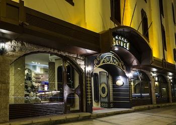 Foto Balikcilar Hotel di Konya
