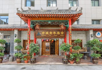 Picture of Xian Ancient City Youth Hostel in Xi'an