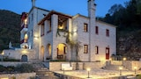 Choose This 2 Star Hotel In Zagori