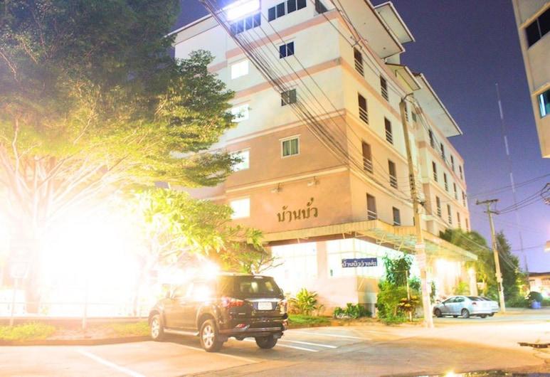 Ban Bua Resort & Hotel, Khon Kaen, Hotellets front