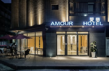 Picture of Taichung Amour Hotel in Taichung
