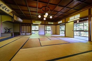 Mynd af KITAYA Ryokan -Cultural Heritage Inn í Yokohama