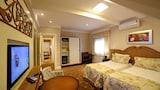 Sélectionnez cet hôtel quartier  à Campos do Jordão, Brésil (réservation en ligne)