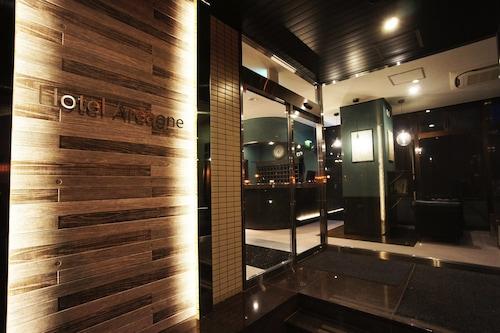 延岡市第一區酒店/