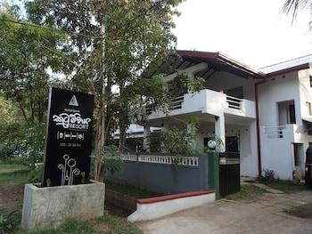 Selline näeb välja Kutumbaya Resort, Anuradhapura