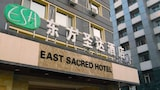 Hotel unweit  in Peking,China,Hotelbuchung