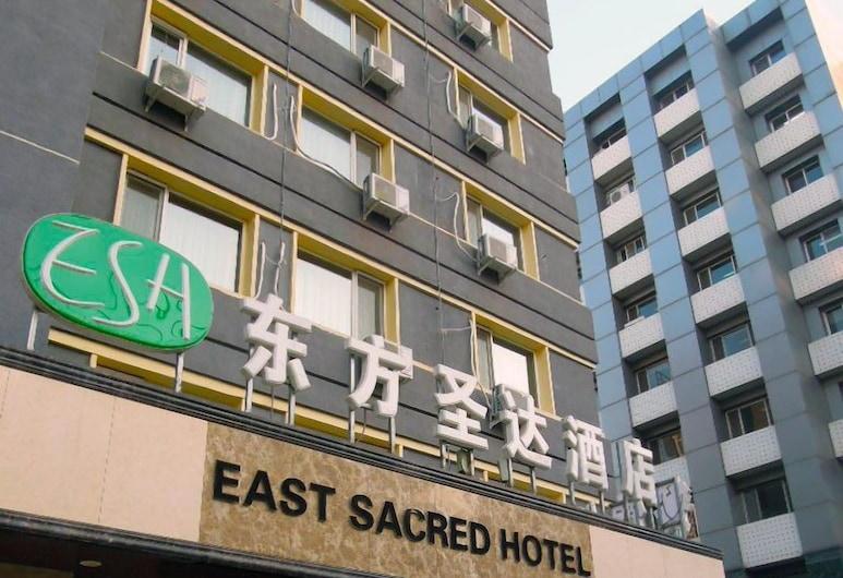北京東方聖達酒店王府井店, 北京市