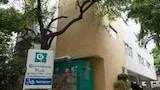 Sélectionnez cet hôtel quartier  à Chennai, Inde (réservation en ligne)