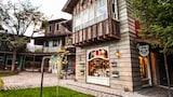 Sélectionnez cet hôtel quartier  Villa La Angostura, Argentine (réservation en ligne)