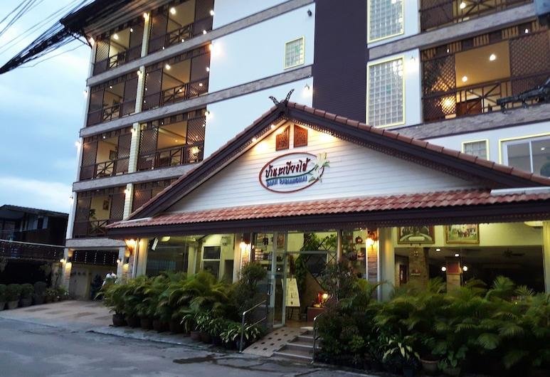 Baan Rabiang Mai Maesot Hotel, Мей-Сот