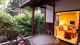 Choose this Ryokan in Oguni - Online Room Reservations