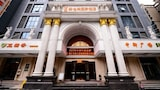 Hotel unweit  in Wuhan,China,Hotelbuchung