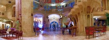 Image de Hotel Lella Baya Thalasso à Hammamet