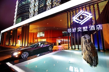 Picture of Leahope Villa Hotel in Shenzhen