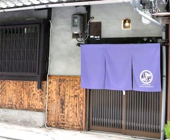 京都橘屋今熊野旅館