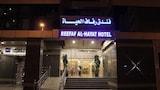 Sélectionnez cet hôtel quartier  La Mecque, Arabie Saoudite (réservation en ligne)