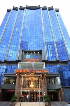 فندق رفاف السلطان مكة
