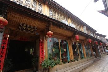 Fotografia hotela (Tianyoutang Like Inn) v meste Lijiang