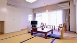 Minamichita hotels,Minamichita accommodatie, online Minamichita hotel-reserveringen