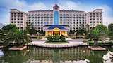Picture of Wuhan Hengda Hotel in Ezhou