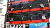 Hotel , Busan