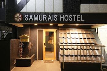 Picture of SAMURAIS HOSTEL Ikebukuro in Tokyo