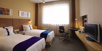 Picture of Holiday Inn Express Xian North in Xi'an