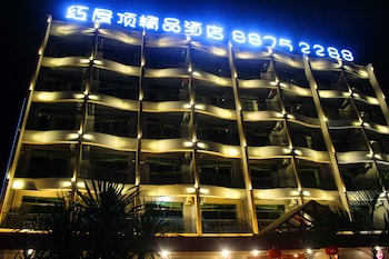 Choose This 3 Star Hotel In Sanya